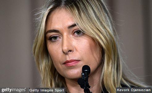 Maria Sharapova Banned Anti-Doping 2 Years by ITF