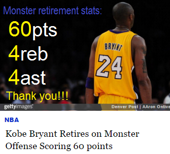 Kobe Bryant 60 points